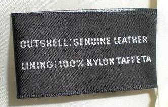 Oznaczenia odzieży skórzanej